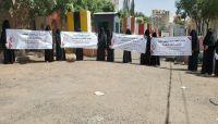 """""""أمهات المختطفين"""" ترصد اختطاف الميليشيات الحوثية (47) مدنيا في العبدية"""