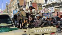 في ظل الفوضى وتفشي الجريمة.. مقتل فتاة عشرينية في ظروف غامضة شمال صنعاء